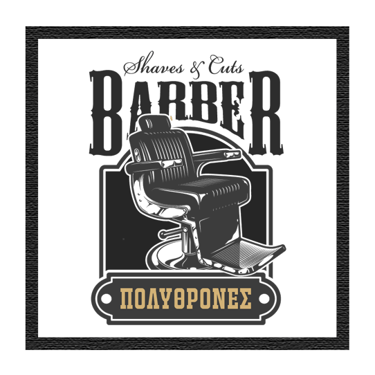 Polythrones-barber-barberworld