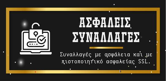 asfaleis-synalages-barber-proionta-gia-kourea